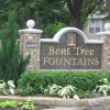 Bent Tree Fountains